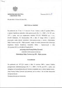 PDŻ-Tortowa-1-1